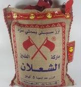 Alshalan Basmati Rijst 5 Kg