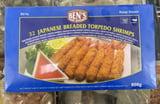 Japaanse Torpedo Shrimps 800 Gr Garnalen Vis