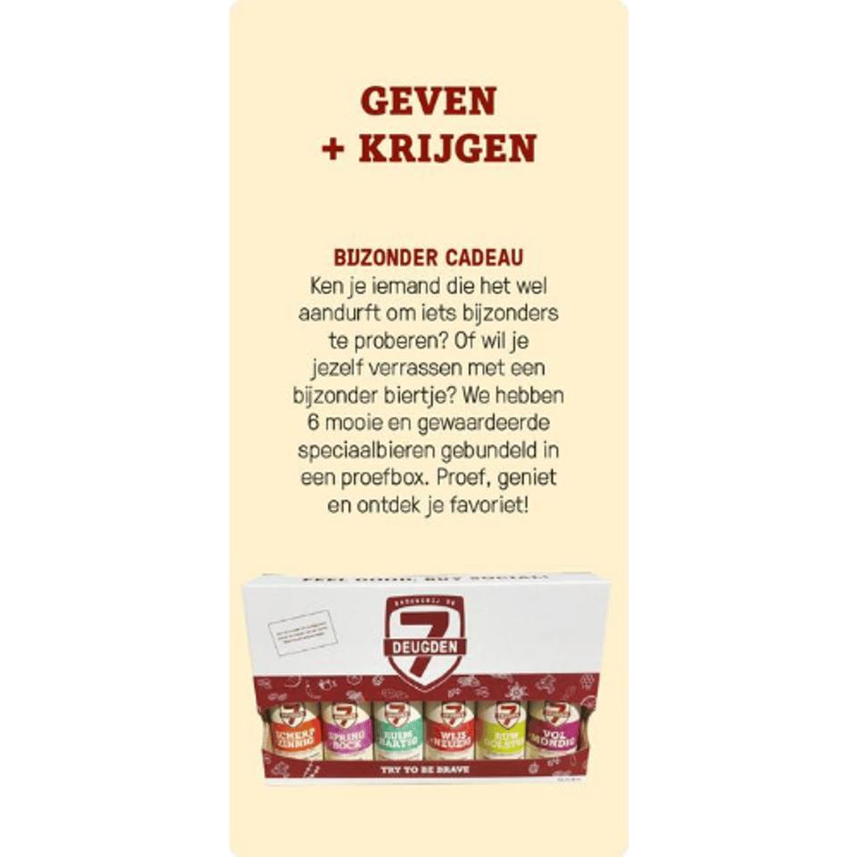 Geven+Krijgen - Proefbox