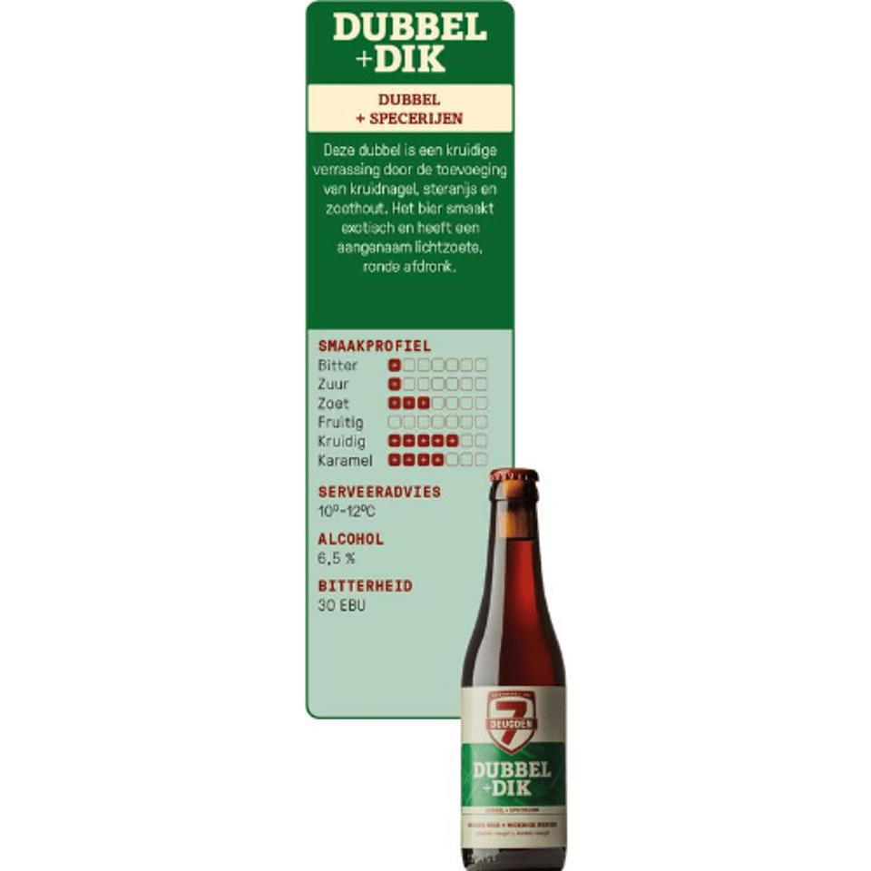 Dubbel+Dik - Dubbel + Specerijen