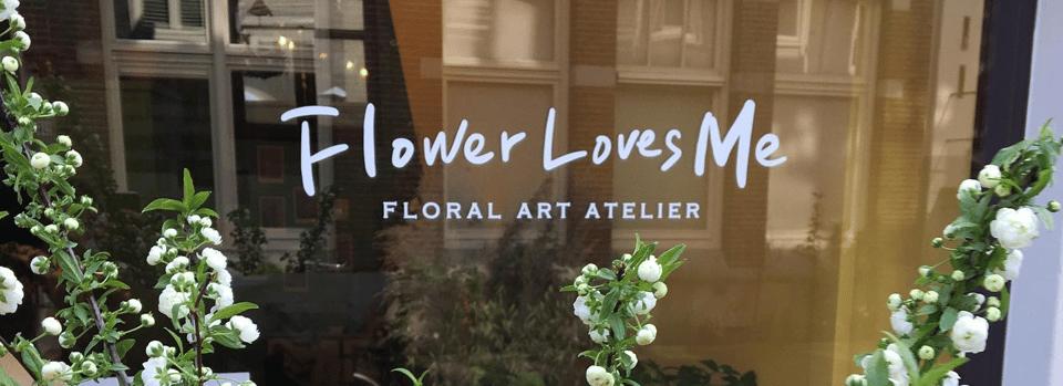 FlowerLovesMe